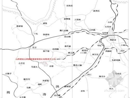 [山西]矿井工程安全监理实施细则(流程图 110页)