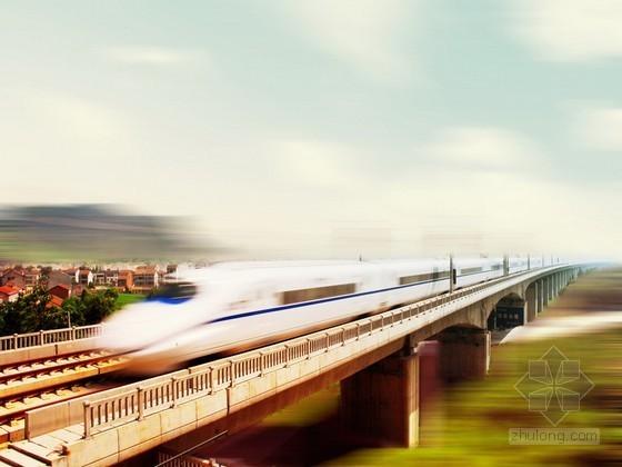 土工膜袋施工资料下载-[陕西]新建铁路客运专线工程施工组织设计(穿越山区,310页)