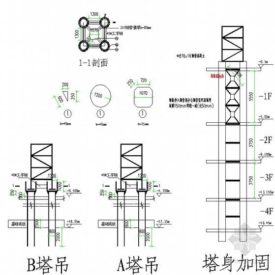 [天津]S450K20(K50/50)附着式塔吊施工方案(200m 劲性钢结构基础)