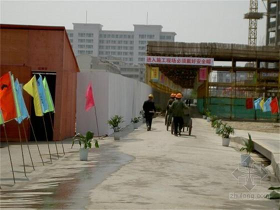 [江苏]高层办公楼绿色施工情况汇报材料