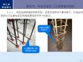机电安装与装修工程技术管理指南(292页,图文丰富)