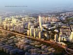 [北京]AECOM东坝世界城市服务区规划方案文本