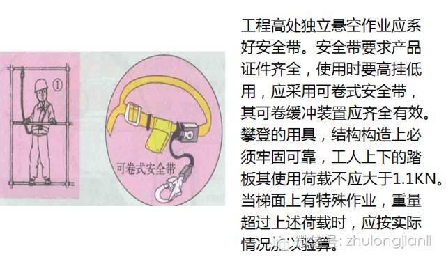 南宁3死4伤坍塌事故原因公布:模板支架拉结点缺失、与外架相连!_18