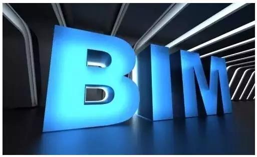 BIM利好,广州60亿管廊开建!