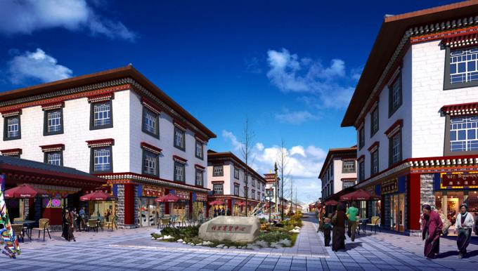 [西藏]藏南文化高原农牧边贸旅游特色小镇景观规划设计方案