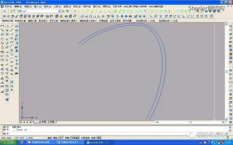 双曲钢构件深化设计和加工制作流程(多图,建议收藏)_32