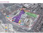 [上海]海伦路站地块综合开发项目设计方案