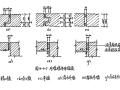 变形缝设计基本知识(PPT,79页)