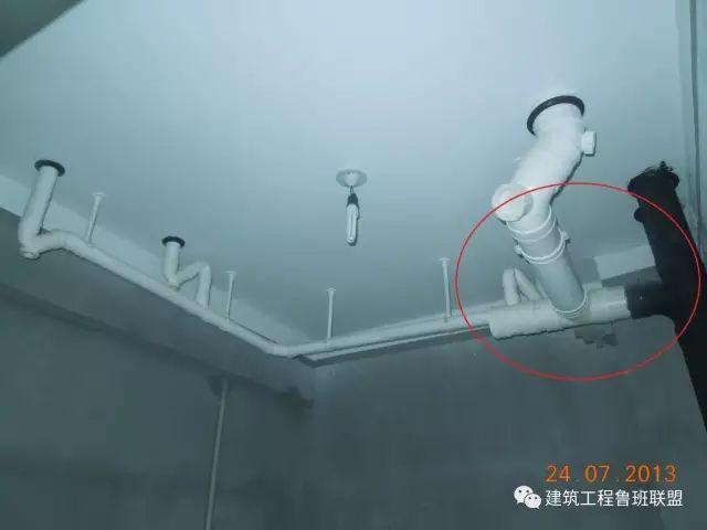 卫生间安装工程中的典型问题大汇总_14