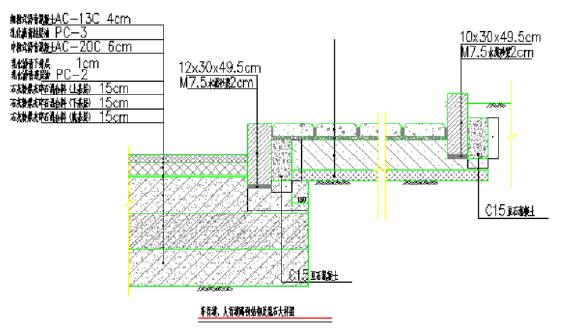 清华大学明德路市政工程综合管网及道路施工组织设计(126页)_2