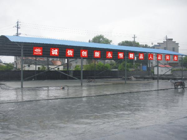 [厦门]道路(下穿通道/跨线桥/节点外道路)提升改造工程技术标