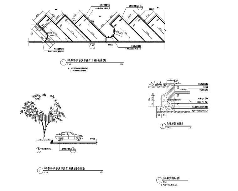 小、大车生态停车场做法标准设计(2017年最新资料)-中高端-生态停车场(接沥青道路,成品车轮挡)详图四