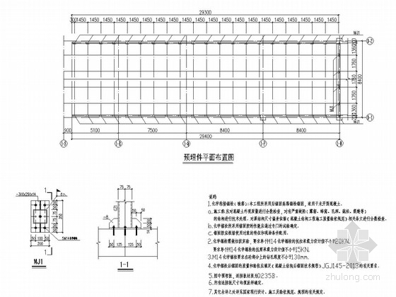汽车库钢结构采光顶施工图