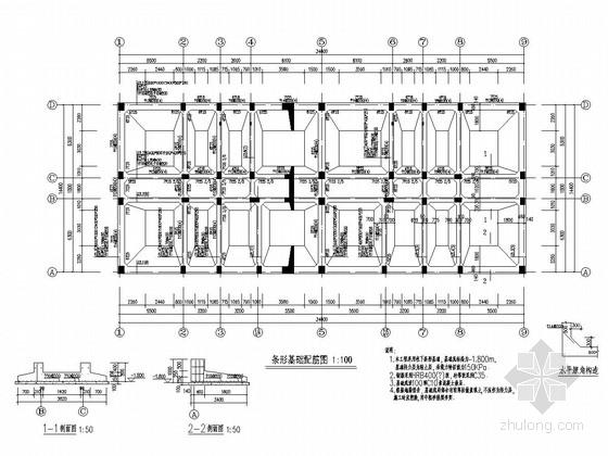 七层框架结构条形基础住宅楼结构施工图