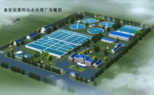 泰安第四污水处理厂将正式运营 中水利用率超25%