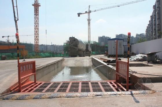 2015年市政建设工程质量安全管理图集标准143页(基础设施轨道房建)