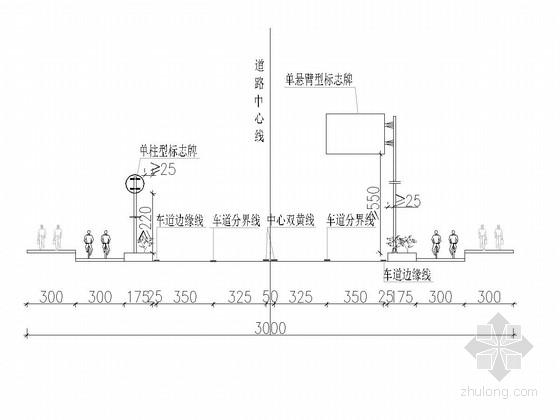 [安徽]30米宽城市支路交通设施设计图35张(含信号抓拍系统监控系统)