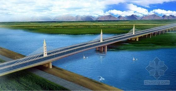 [西藏]高海拔地区卵石地层33m宽矮塔斜拉桥施工技术研究报告156页(知名集团)
