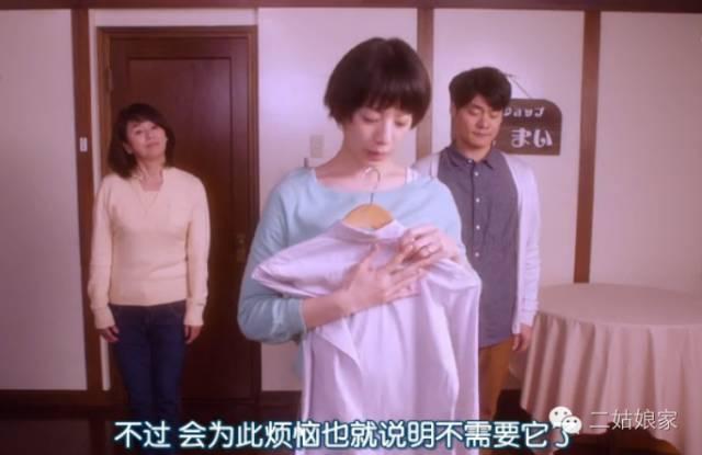 这个日本主妇的变态收纳,惹毛了娘亲,炸裂了外婆,搞哭了老公_23