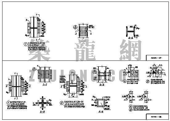 多高层钢结构节点详图之一