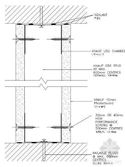 双面石膏板隔墙节点图