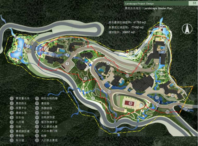 [浙江]知名国际旅游度假村景观方案文本-景观总体规划