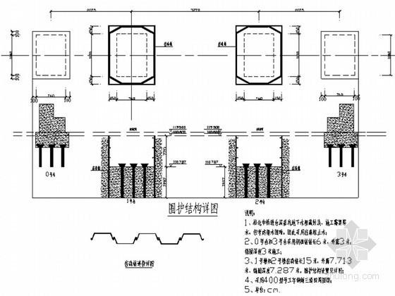 [原创]桥梁基础基坑支护施工方案(钢板桩)