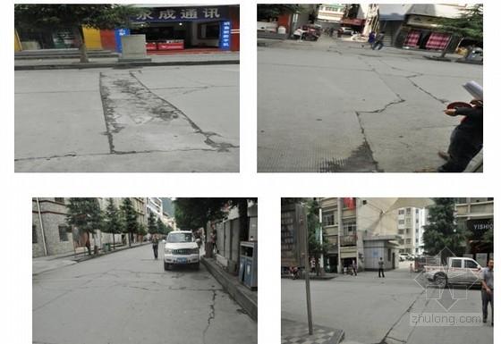 城市道路路面整治工程施工图设计