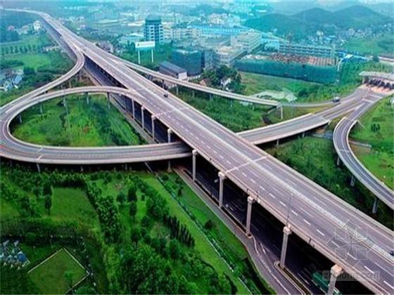 [重庆]市政快速公路工程施工监理实施细则