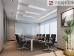 办公空间装修不可忽略的装饰点