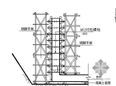 某输煤系统主体结构施工方案