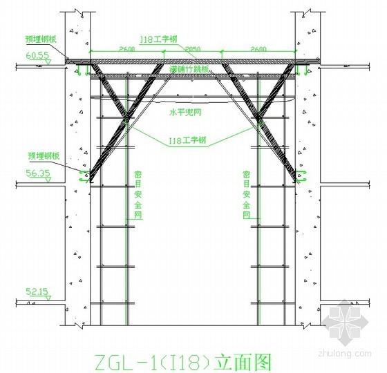 高空组合钢梁桁架模板支撑体系施工工法
