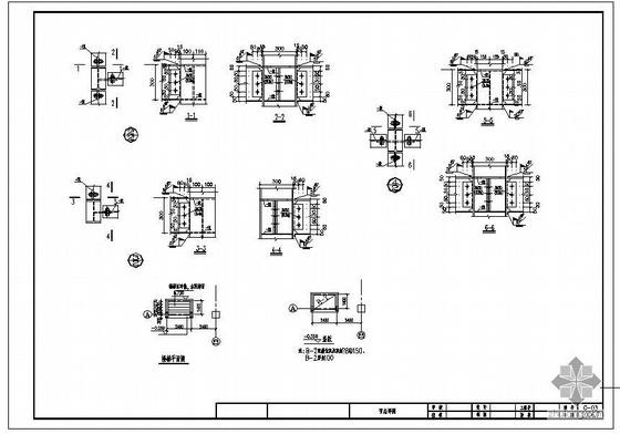 某体育中心改造工程钢结构设计图-