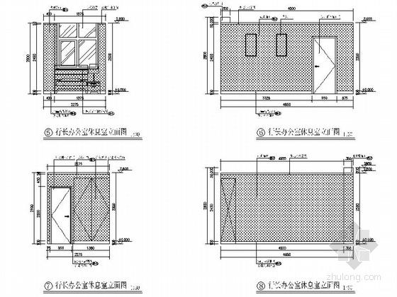 [北京]现代国有控股商业综合金融服务机构支行装修图 行长办公室休息室立面图