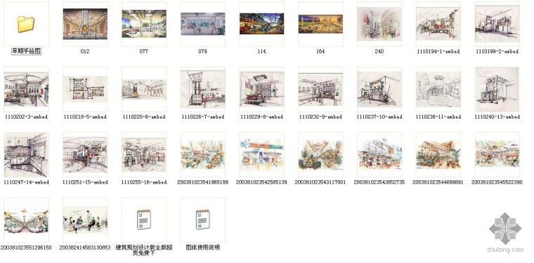 室内设计手绘图图集(792张)