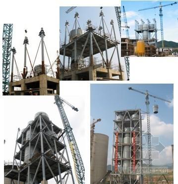 辽宁]水泥厂框架预热器安装施工方案