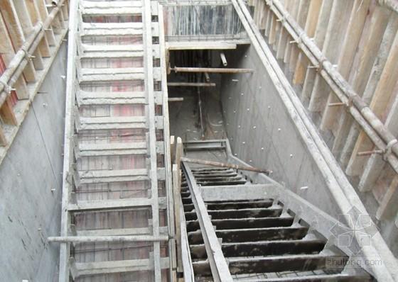 [QC成果]提高楼梯混凝土成型合格率(双跑双剪式楼梯)Y