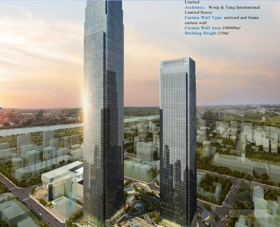 [湖南]超高层商务中心塔楼工程幕墙工程施工组织设计(200余页 图文丰富)