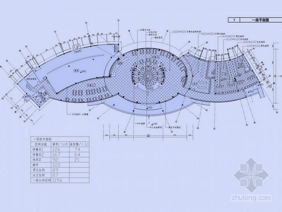 [南京]现代简约风格高速公路服务区室内设计方案图