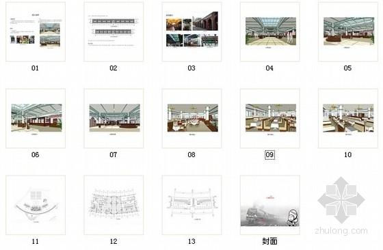 [深圳]古朴典雅休闲主题酒店设计概念方案图资料图纸总缩略图