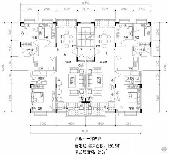 复式高层一梯二户户型图(121/121)