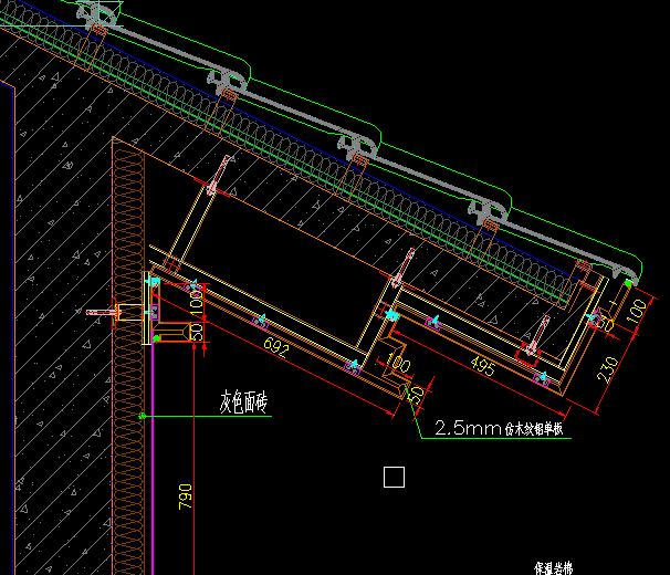 幕墙工程专项方案(2019.4)