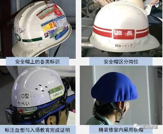 看完日本的施工管理,才明白我们提升的空间还很大!_19