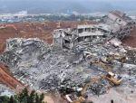 73人遇难、33栋建筑被埋……这起特大安全事故的惨痛教训不能忘!