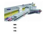 西安模拟地下综合管廊工程实施策划书