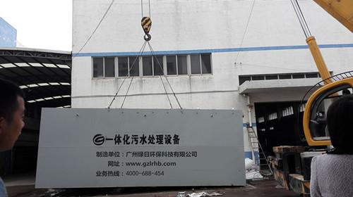 污水设备问题资料下载-潮州陶瓷污水处理设备售后服务
