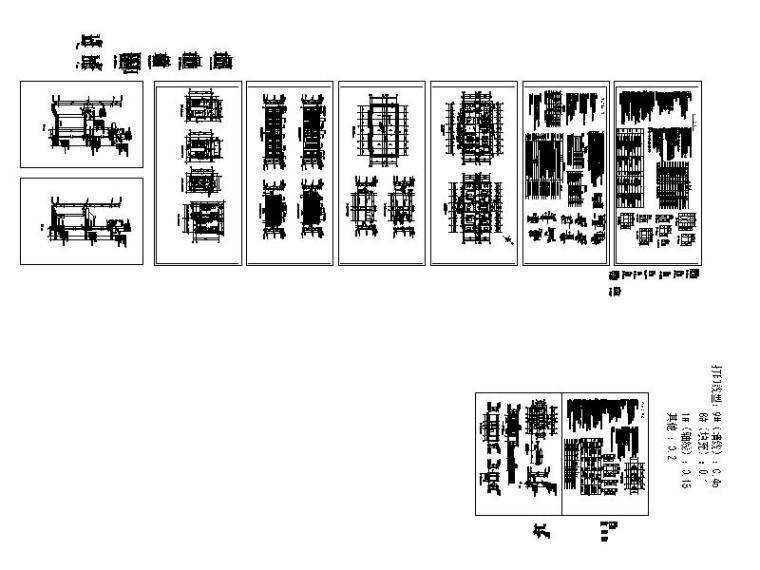 [宁夏]现代贴砖立面厂区综合楼及门卫室施工图-缩略图