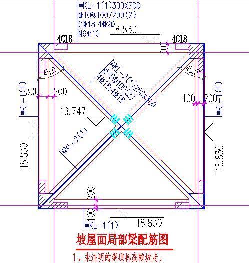 怎样处理坡屋面的梁和板筋