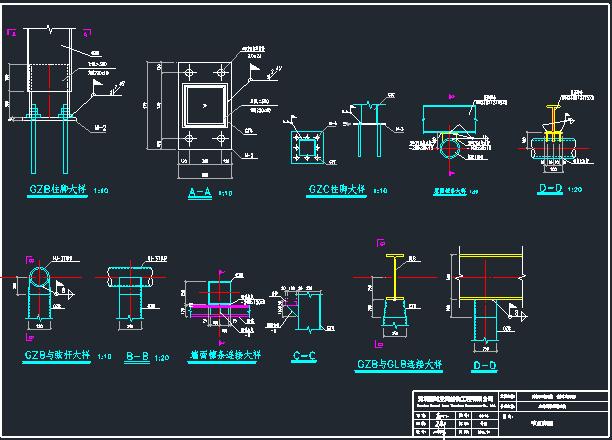 [深圳]冷却塔罩棚钢结构管桁架施工图_6