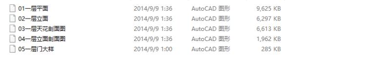 [广东]现代风格别墅样板间CAD施工图(含效果图)-【广东】现代风格别墅样板间CAD施工图(含效果图)缩略图